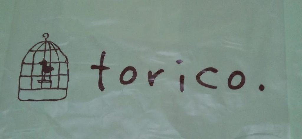 夙川駅のパン屋・toricoトリコの営業時間や定休日は?駐車場はある?パンのメニューを紹介!