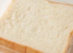 乃が美の食パンを売り切れ前に食べた味の感想は!賞味期限と営業時間・値段は?