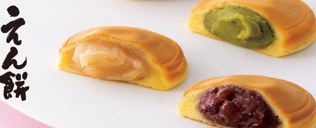 もち吉のえん餅を食べた感想と口コミは?そして種類と賞味期限・値段を紹介!
