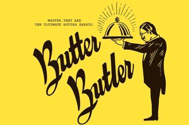 バターバトラーのフィナンシェを食べた感想と口コミは?賞味期限と値段も紹介!