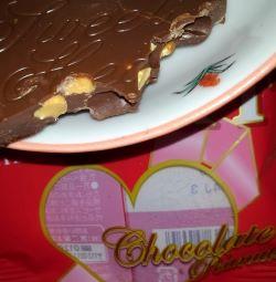 不二家のハートチョコレート(ピーナッツ)の口コミは!売ってるとこと賞味期限・値段は?