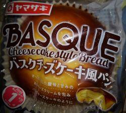 ヤマザキのバスクチーズケーキ風パンを食べた感想と口コミは?賞味期限と値段は!