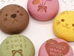 新宿中村屋のホワイトデーのあんまかろんの評価と口コミは?賞味期限と値段も紹介!