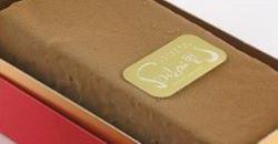 さいかい堂のチョコレンガ物語と他の通販種類と口コミは?そして賞味期限と値段は!