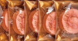堂島ロールのプティロール いちごの味の評価と口コミは?そして値段と賞味期限も紹介!