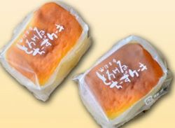 住吉屋のとろけるチーズケーキの味と店舗と口コミは?賞味期限と値段の紹介!