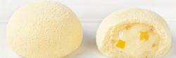 果子乃季の月でひろった卵の味の評価と口コミは?賞味期限と値段も紹介!