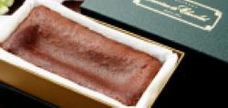 ル・コキヤージュのテリーヌドゥショコラのホワイトデーと口コミは?そして賞味期限と値段は!