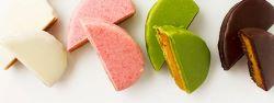 スイーツファクトリー・スリーズの安納芋トリュフで味の評価と口コミは?賞味期限と値段も紹介!
