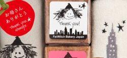 ファットウィッチの母の日プレゼントと昨年の口コミは!そして今年の賞味期限と値段は?