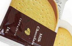 あたり前田のクラッカーのチョコレートサンドを食べて感想と口コミは?賞味期限と値段は!
