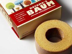 エスコヤマの小山流バウムクーヘンの春いちごの次と口コミは?賞味期限・値段と通販は!