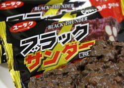ユーラクのブラックサンダーのカロリーと口コミは?そして賞味期限・値段と通販は!
