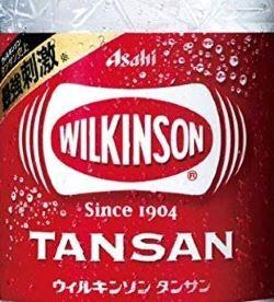 ウィルキンソンの炭酸水の飲み過ぎない飲み方と効果は?賞味期限・値段と通販は!