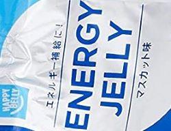 ハッピーベリーのエネルギーゼリーの美味しい味といつ飲む方法は?賞味期限・値段と通販は!