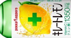 ポッカサッポロのキレートレモンの味と暑い口コミは?そして賞味期限・値段と通販は!