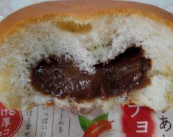 神戸屋のしあわせ届ける チョコくりぃむぱんを食べた感想と口コミは?賞味期限と値段の紹介!