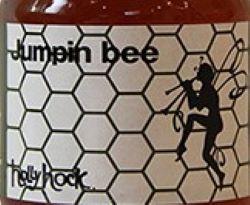 ホリホックの松の樹液の甘露蜂蜜の効能と口コミは?賞味期限・値段と通販は!