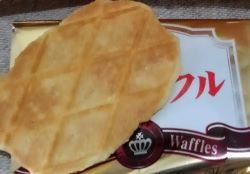 HAITAIのバターワッフルを食べた感想とヨーロッパ風高級の口コミは?賞味期限と通販は!