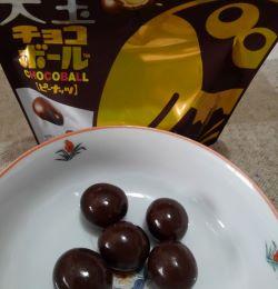 森永製菓の大玉チョコピーナッツを食べた感想と口コミは?賞味期限・値段と通販は!