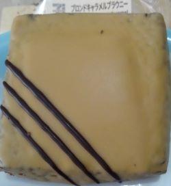 セブン-イレブンのブロンドキャラメルブラウニーを食べた感想と口コミは?値段と賞味期限は!