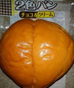 ヤマザキの2色パンのチョコ&クリームトを食べた感想と口コミは?賞味期限と値段は!