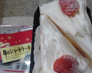 ヤマザキの苺のショートケーキを食べた感想と口コミは?値段・賞味期限と買い方は?
