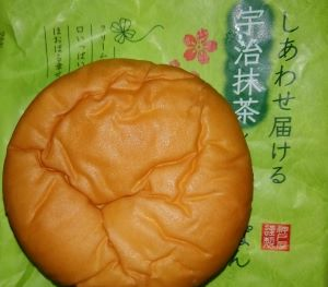 神戸屋のしあわせ届ける宇治抹茶くりぃむぱんを食べた味の感想と口コミは!値段と賞味期限は?