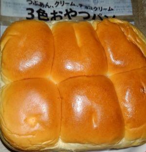 セブンプレミアムの3色のおやつパンを食べた味の感想と口コミは?賞味期限と値段は!
