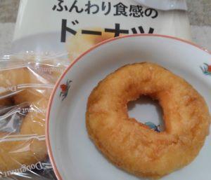 セブンプレミアムのふんわり食感のドーナツ 3個入を食べた味の感想と口コミは?賞味期限と値段は!