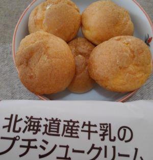 ヤマザキのプレミアムスイーツの北海道産牛乳のプチシュークリームを食べた感想と口コミは?値段・賞味期限と買い方は?