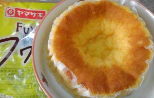 ヤマザキのフワジュワのたまご蒸しケーキを食べた味の感想と口コミは?賞味期限と値段のおすすめ!