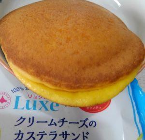 オランジェのLuxeを使用したクリームチーズのカステラサンドを食べた味の感想と口コミは?賞味期限と値段は!