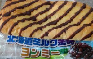 神戸屋の北海道ミルク金時ヨンミーの新作を食べた味の感想と口コミは?賞味期限と値段は!