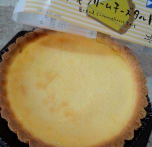 プレシアの焼クリームチーズタルトの新発売の食べた味の感想と口コミは?賞味期限と値段は!