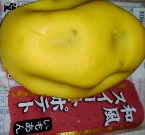 あわしま堂のいもあんの和風スイートポテトを食べた味の感想と口コミは?賞味期限・値段と通販でおおすすめ!