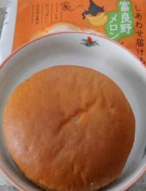 神戸屋のしあわせ届ける富良野メロンくりぃむぱんを食べた味の感想と口コミは?賞味期限・値段と新商品のおすすめ!