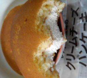 セブンプレミアムのクリームチーズパンケーキを食べた味の感想と評判は?賞味期限と値段を紹介!