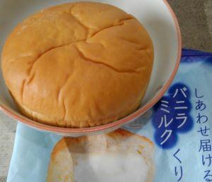 神戸屋のしあわせ届けるバニラミルクくりぃむぱんを食べた味の感想と糖質と食べ方は?賞味期限・値段と買い方は!