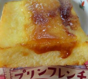 パスコのプリンフレンチのフレンチトーストを食べた味の感想と口コミは?賞味期限と値段の紹介!