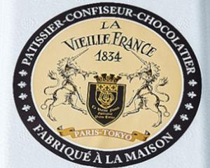 ラ・ヴィエイユ・フランスのパレアグラスの食べ方の味と美味しい人気は?賞味期限と買い方のおすすめ!