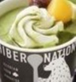 北海道産直グルメ ぼーの のHIBERNATION アイスクリームを食べた味の感想と比較や口コミは?値段と買い方のおすすめ!
