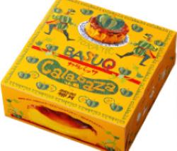 柳月のトカチック・バスキュ~ カラバッサの味わいの手順の食べ方とうまい味の口コミは?値段・賞味期限と買い方を紹介!