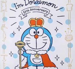 アンファンのI'm Doraemon 50th Anniversaryクッキーを食べた味の感想と味わいの口コミは?値段・賞味期限と買い方を紹介!